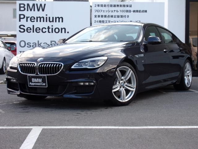BMW 6シリーズ 640iグランクーペ Mスポーツ デモカー ブラウンレザー