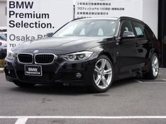 BMW318iツーリング Mスポーツ デモカーHDDナビBカメラ