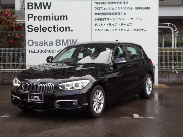BMW 118d スタイル ACC コンフォートP パーキングサポP