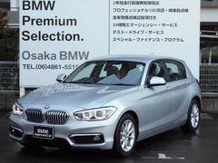 BMW118i スタイル 弊社デモカー コンフォートP
