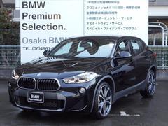 BMW X2xDrive 20i MスポーツX 弊社デモカー黒革ACC