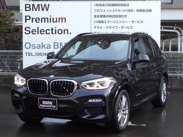 BMW xDrive 20d Mスポーツ ハイライン ワンオーナー