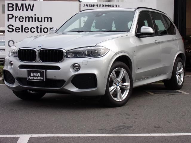 BMW xDrive 35d Mスポーツ セレクトP黒革LEDライト