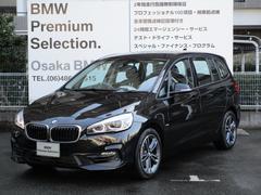 BMW218iグランツアラースポーツ コンフォートP弊社デモカー