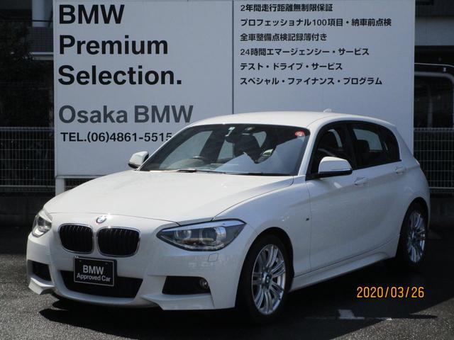 BMW 116i Mスポーツ ワンオーナーHDDナビBカメラキセノン