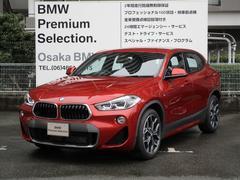 BMW X2sDrive 18i MスポーツXヘッドアップACCデモカー