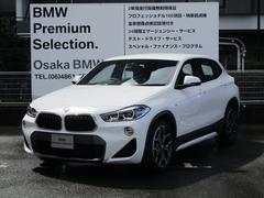 BMW X2sDrive 18i MスポーツX ハイラインACC黒レザー
