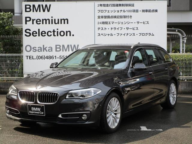 BMW 528iツーリング ラグジュアリー 1オナ Rタイヤ新品交換