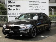 BMW523d Mスポーツ ワンオーナー黒レザー20インチアルミ