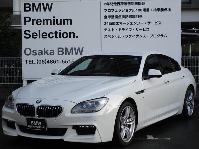 BMW 640iグランクーペ Mスポーツ ワンオーナー 黒レザー