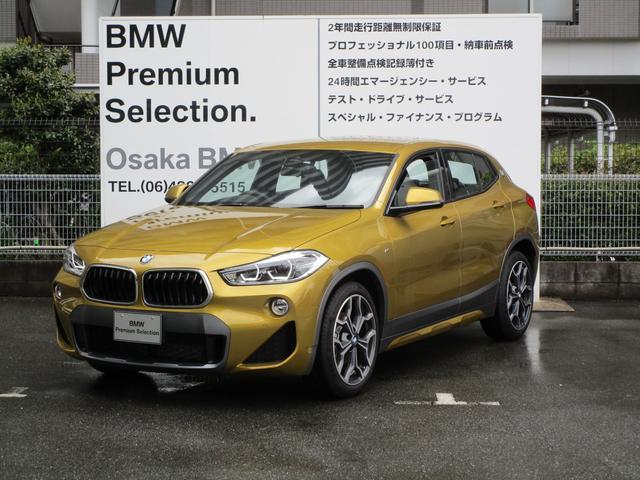 BMW sDrive 18i MスポーツX 弊社デモカー 新車保証継承 アドバンスドアクティブセーフティP コンフォートP ハイラインP 黒レザー 電動シート シートヒーター  LEDヘッドライト ヘッドアップディスプレイ 電動リアゲート