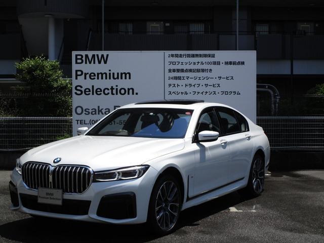 BMW 7シリーズ 740d xDrive Mスポーツ 弊社デモカー 新車保証継承 後期モデル ガラスサンルーフ レーザーライト harman/kardon 20インチAW 黒レザー 4ゾーンエアコン 8速スポーツAT