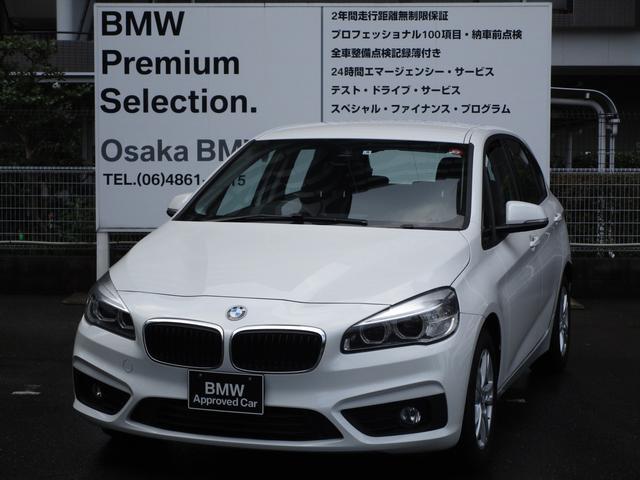 BMW 218iアクティブツアラー ワンオーナー LED 衝突軽減