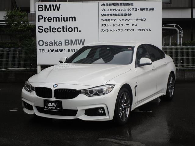 BMW 420iグランクーペ Mスポーツ StyleEdge xDrive 135台限定車 弊社下取りワンオーナー車 フロントタイヤ新品交換 黒レザーシート ACC ブラックキドニー アルミペダル 18AW シートヒーター 全国1保証付き