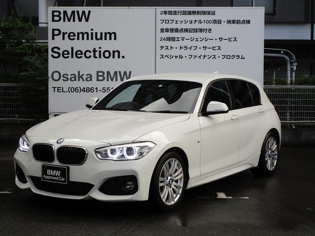 BMW 118d Mスポーツ 弊社下取り車 全国1年保証 最長4年保証 衝突軽減ブレーキ LEDヘッドライト 純正HDDナビ バックカメラ クルコン SOSコール 17インチAW
