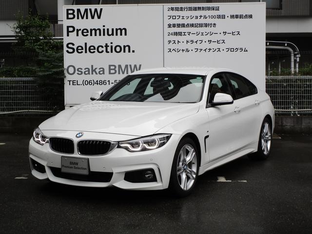 BMW 420iグランクーペ Mスポーツ 弊社デモカー 新車保証継承 ブラウンレザー シートヒーター 電動リアゲート 18AW アクティブクルーズ フルセグ 前後センサー 衝突軽減ブレーキ