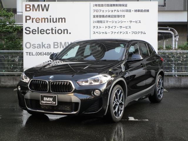 BMW xDrive 20i MスポーツX ワンオーナー車 黒レザーシート・フロント電動シート・フロントシートヒーター・アクティブクルーズ・ヘッドアップディスプレイ・LEDヘッドライト・電動リヤゲート・コンフォートアクセス・SOSコール