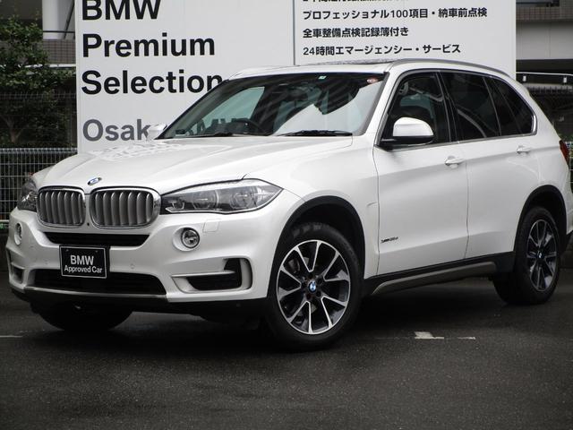 BMW X5 xDrive 35d xライン オーナー車 ブラックレザーシート&ウッドパネル レーダー&ドラレコ付 セレクトパッケージ プライムパッケージ 電動リヤゲート 地上デジタルTV フロント&リヤシートヒーター 衝突軽減ブレーキ SOS