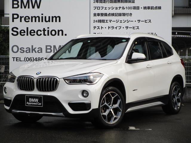 BMW xDrive 18d xライン 特選車 弊社下取1オーナー コンフォートパッケージ アドバンスドアクティブセーフティ アクティブクルーズコントロール 電動リアゲート リアビューモニター 衝突軽減システム LEDライト 純正HDDナビ