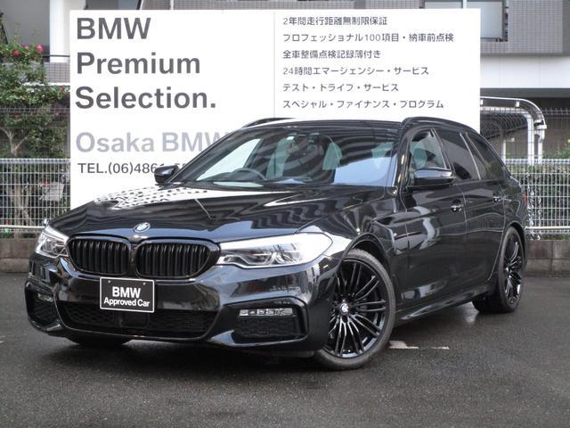 BMW 523dツーリングエディションミションインポッシブル 弊社下取1オーナー ミッションインポッシブル限定車 アダプティブサスペンション ハーマンカードン アクティブクルーズコントロール ヘッドアップディスプレイ レーンアシスト 全周囲カメラ