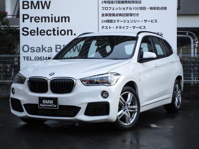BMW sDrive 18i Mスポーツ コンフォートパッケージ 純正18インチアルミ 純正HDDナビ リアビューモニター パークディスタンスコントロール シートヒーター ワンオーナー LEDライト