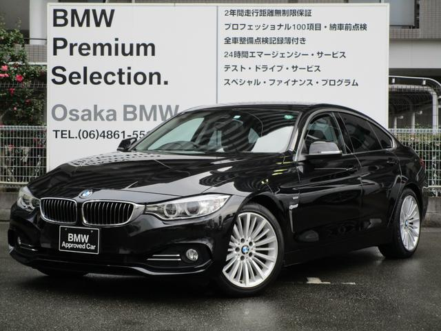 BMW 4シリーズ 420iグランクーペ ラグジュアリー 弊社下取1オーナー ブラックレザー シートヒーター 電動シート 純正HDDナビ バックカメラ 電動トランク コンフォートアクセス Bluetooth クルーズコントロール ETC内蔵型ルームミラー