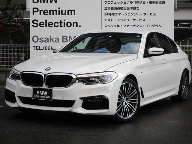 BMW 523i Mスポーツ オーナー車 アクティブクルーズコントロール ヘッドアップディスプレイ 電動シート レーンアシスト 衝突軽減システム パーキングアシスト オートライト LEDライト コンフォートアクセス全周囲カメラ