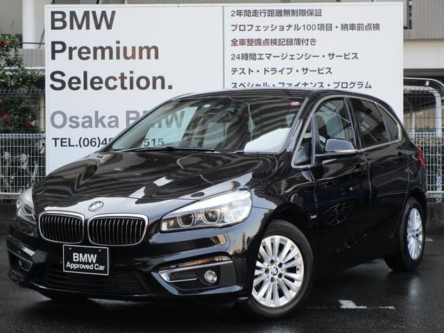 BMW 218dアクティブツアラー ラグジュアリー ワンオーナー車 パーキングサポートパッケージ コンフォートパッケージ 地デジチューナー ドライブレコーダー HDDナビゲーション バックカメラ 電動リアゲート
