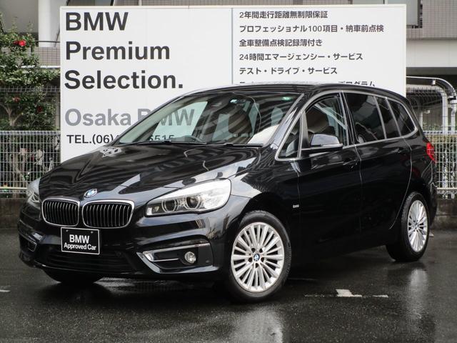 BMW 218dグランツアラー ラグジュアリー ワンオーナー車 ブラウンレザー 3列シート アクティブクルーズコントロール 衝突回避被害軽減ブレーキ ヘッドアップディスプレイ コンフォートパッケージ BMWドライブレコーダー 電動テールゲート