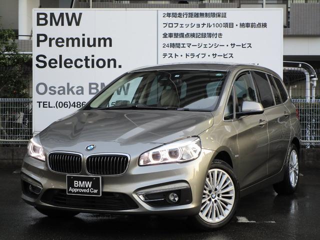 BMW 2シリーズ 218iグランツアラー ラグジュアリー オーナー車 ベージュレザー アクティブクルーズコントロール 8.8インチ純正HDDナビ 地デジ バックカメラ フロント電動シート コンフォートアクセス 衝突軽減ブレーキシステム 電動リアゲート