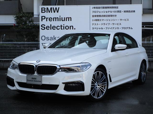 BMW 530e Mスポーツ 弊社デモカー PHEV アダプティブクルーズコントロール 19インチアルミ Mブレーキ ブラックレザー 両席パワーシート LEDヘッドライト 純正HDDナビ 純正地デジチューナー