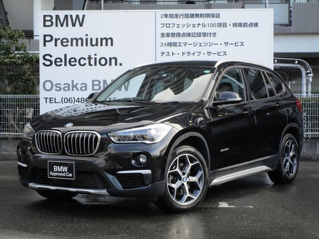 BMW xDrive 18d xライン オーナー車 コンフォートパッケージ 純正18インチアルミ 純正HDDナビゲーション リアビューモニター 電動リアゲート パークディスタンスコントロール LEDヘッドライト 衝突軽減システム