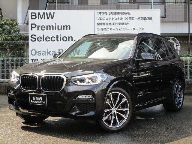 BMW xDrive 20d Mスポーツ オーナー車 アクティブクルーズコントロール 全周囲カメラ 電動リヤゲート 地上デジタルTV フロントシートヒーター 衝突軽減ブレーキ LEDヘッドライト ヘッドアップディスプレイ 20インチMアルミ