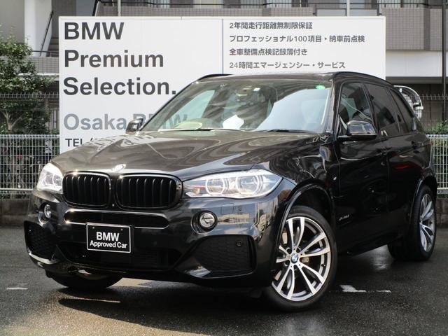BMW xDrive 35i Mスポーツ オーナー車 ブラックレザーシート 電動パノラマサンルーフ 電動リヤゲート 地デジTV フロント&リヤシートヒーター 衝突軽減ブレーキ アクティブクルーズコントロール レーンチェンジウォー二ング