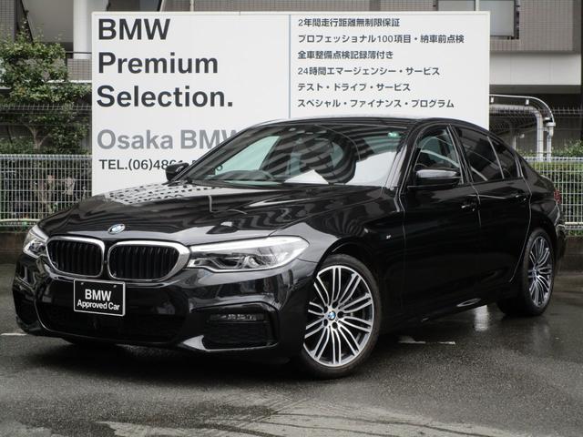BMW 530i Mスポーツ 下取り1オーナー車 ブラックレザー アクティブクルーズコントロール ヘッドアップディスプレイ フロント電動シート 電動リアゲート 衝突軽減システム LEDヘッドライト レーンチェンジウォー二ング