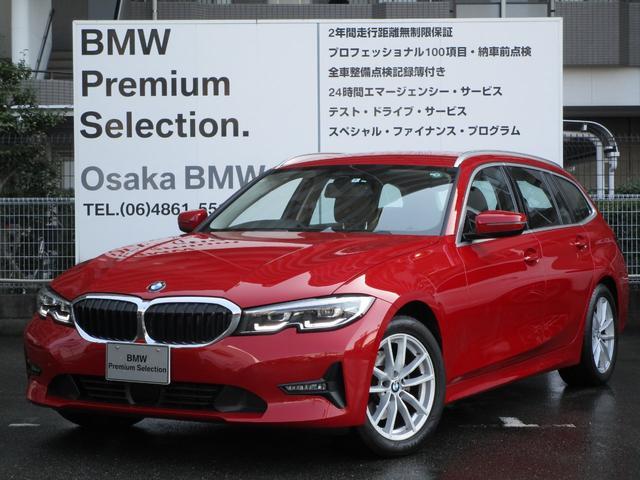 BMW 320dxDriveツーリングMスポーツハイラインP 弊社デモカー プラスパッケージ ブラックレザーシート アクティブクルーズコントロール 純正HDDタッチナビ LEDヘッドライト 衝突軽減ブレーキ シートヒーター 電動トランクゲート