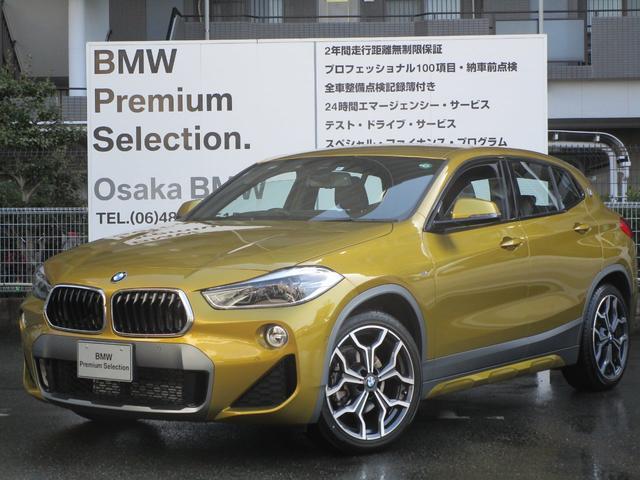 BMW sDrive 18i MスポーツX ハイラインパック 弊社デモカー ハイラインパッケージ ブラックレザーシート アクティブクルーズコントロール 純正HDDナビ リアビューモニター フロントシートヒーター LEDヘッドライト 電動リアゲート