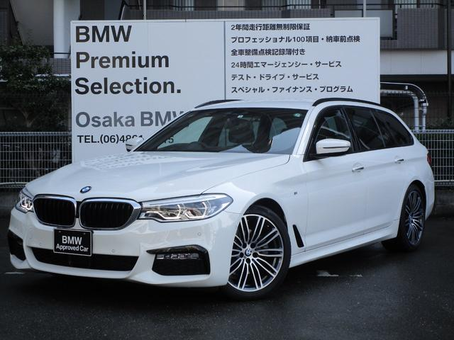 BMW 523dツーリング Mスポーツ 弊社下取り1オーナー ハイラインパッケージ ブラックレザーシート 19インチホイール 電動リヤゲート 純正TVチューナー アクティブクルーズコントロール オートハイビーム フロントパワーシート