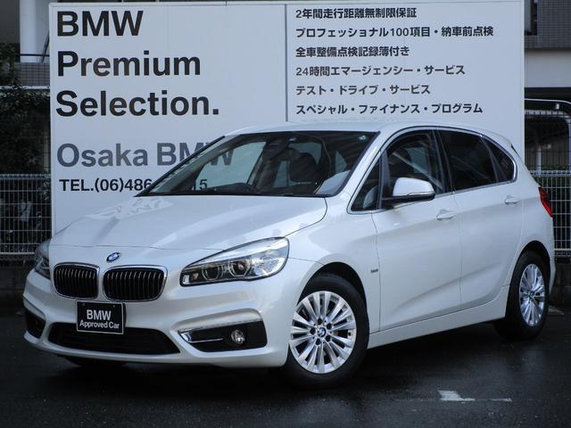BMW 218dアクティブツアラー ラグジュアリー 弊社下取1オーナー パーキングサポート コンフォート ブラックレザー シートヒーター LEDヘッドライト フロント電動シート 衝突軽減システム 純正HDDナビ リアビューモニター 電動リアゲート