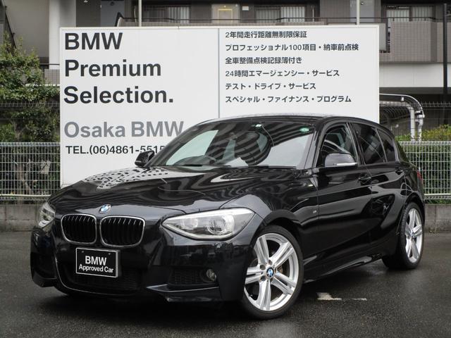 BMW 116i Mスポーツ 弊社下取りワンオーナー車 パーキングサポートパッケージ 18インチホイール ETC キセノンヘッドライト 純正HDDナビゲーションシステム バックカメラ ミュージックコレクション