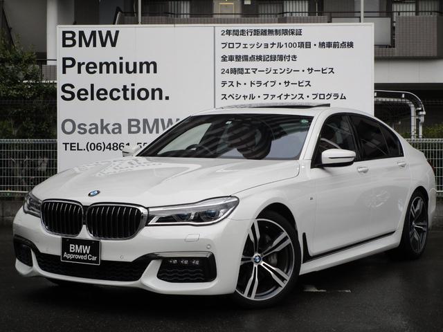 BMW 740i Mスポーツ 弊社下取りワンオーナー車 電動ガラスサンルーフ ブラウンレザーシート 前後シートヒーター シートエアコン レーザーライト 電動リアゲート harman/kardon BMWディスプレイキー