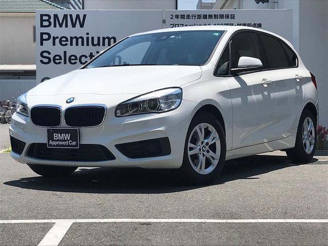 BMW 218dアクティブツアラー 弊社下取りワンオーナー車 パーキングサポートパッケージ LEDヘッドライト 純正HDDナビゲーションシステム バックカメラ ミュージックコレクション DVD再生 衝突被害軽減システム