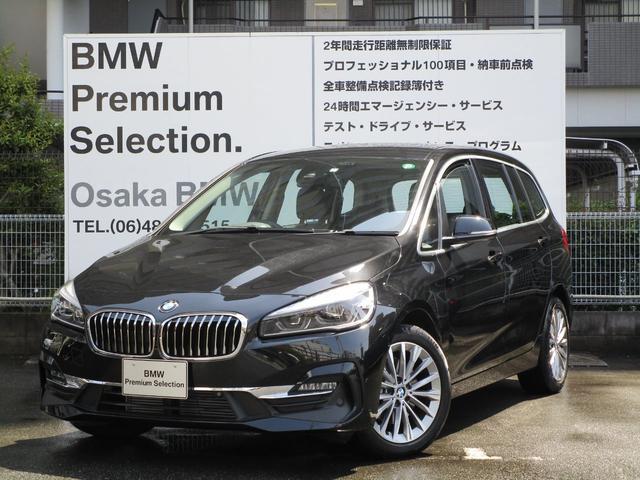 BMW 2シリーズ 218dグランツアラー ラグジュアリー 弊社デモカー セーフティパッケージ コンフォートパッケージ ブラックレザー フロントシートヒーター LEDヘッドライト 衝突軽減システム アクティブクルーズコントロール 電動リアゲート