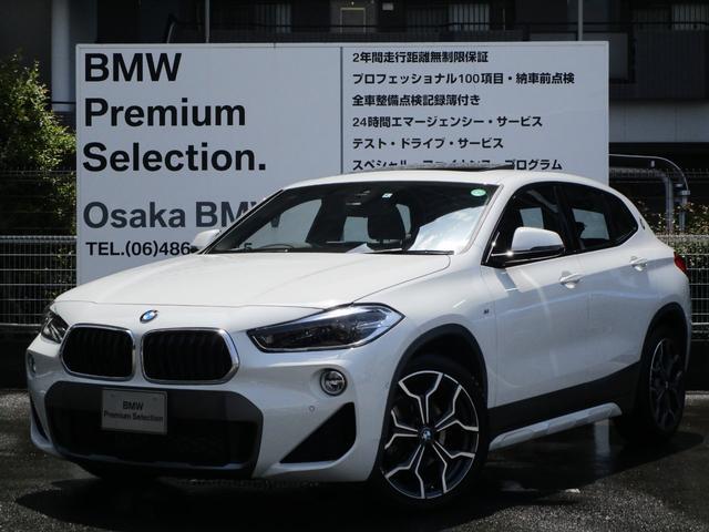BMW sDrive 18i MスポーツX 弊社デモカー セレクトパッケージ コンフォートパッケージ ハイラインパッケージ 19インチホイール LEDヘッドライト 衝突軽減システム 10.25インチ純正HDDナビ 電動リアゲート