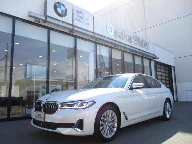 BMW 5シリーズ 530iラグジュアリー 弊社デモカー LCI現行モデル ブラックレザー アクティブクルーズコントロール ヘッドアップディスプレイ フロント電動シート 電動リアゲート 衝突軽減システム LEDヘッドライト レーンチェンジ