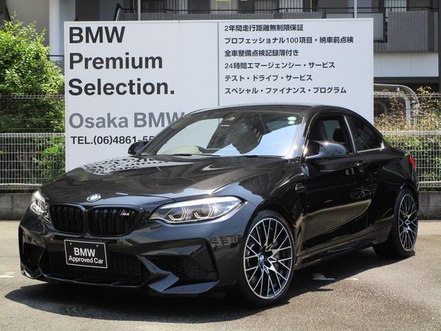 BMW コンペティション ワンオーナー ブラックレザーシート LEDヘッドライト 純正19AW PDCセンサー コンフォートアクセス 純正HDDナビ iDriveナビ バックカメラ クルーズコントロール 認定中古車