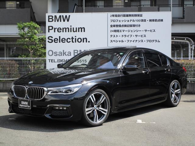 BMW 740i Mスポーツ 弊社下取ワンオーナー コニャックレザー 電動ガラスサンルーフ レーザーライト 衝突被害軽減ブレーキ 20インチアロイホイール i driveナビゲーション ルームミラー内蔵ETC2.0 電動トランク