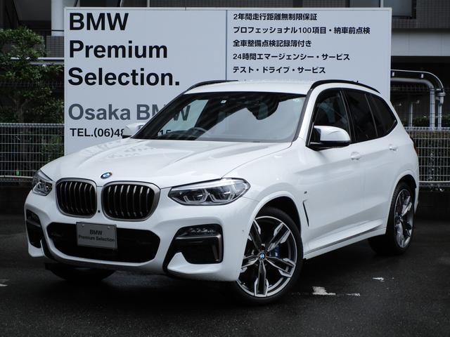 BMW X3 M40d ワンオーナー車  黒レザーシート シートヒーター アクティブクルーズコントロール   21インチホイール  ドライブレコーダー前後  地デジチューナー  電動リヤゲート  LEDヘッドライト