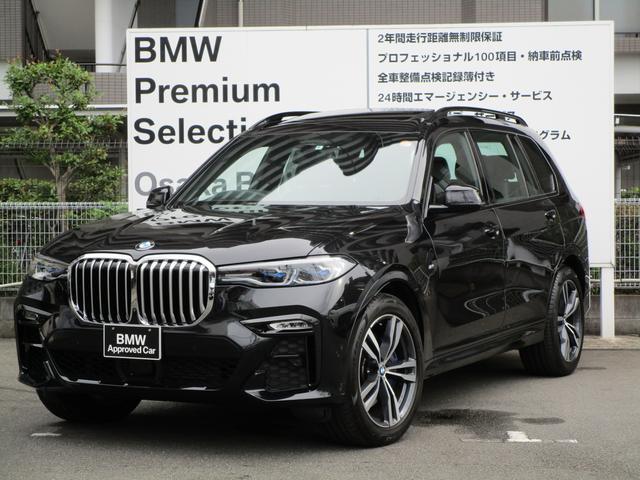 BMW xDrive 35d Mスポーツ 弊社デモカ サンルーフ ACC メリノレザー エアサス HUD ソフトクローズドア 5ゾーンエアコン 3列シート シートヒーター&シートエアコン BMWレーザーライト 純正21AW マッサージ機能付き