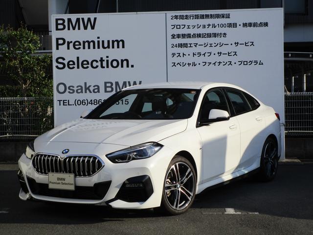 BMW 218iグランクーペ Mスポーツ 弊社デモカー 純正HDDナビゲーション アクティブクルーズコントロール LEDヘッドライト 後退アシスト ETC車載器 純正18インチアロイホイール 運転席電動シート 全国保証 認定中古車